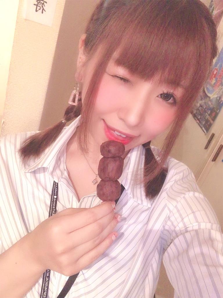 f:id:yukanyohu:20190706013506j:image