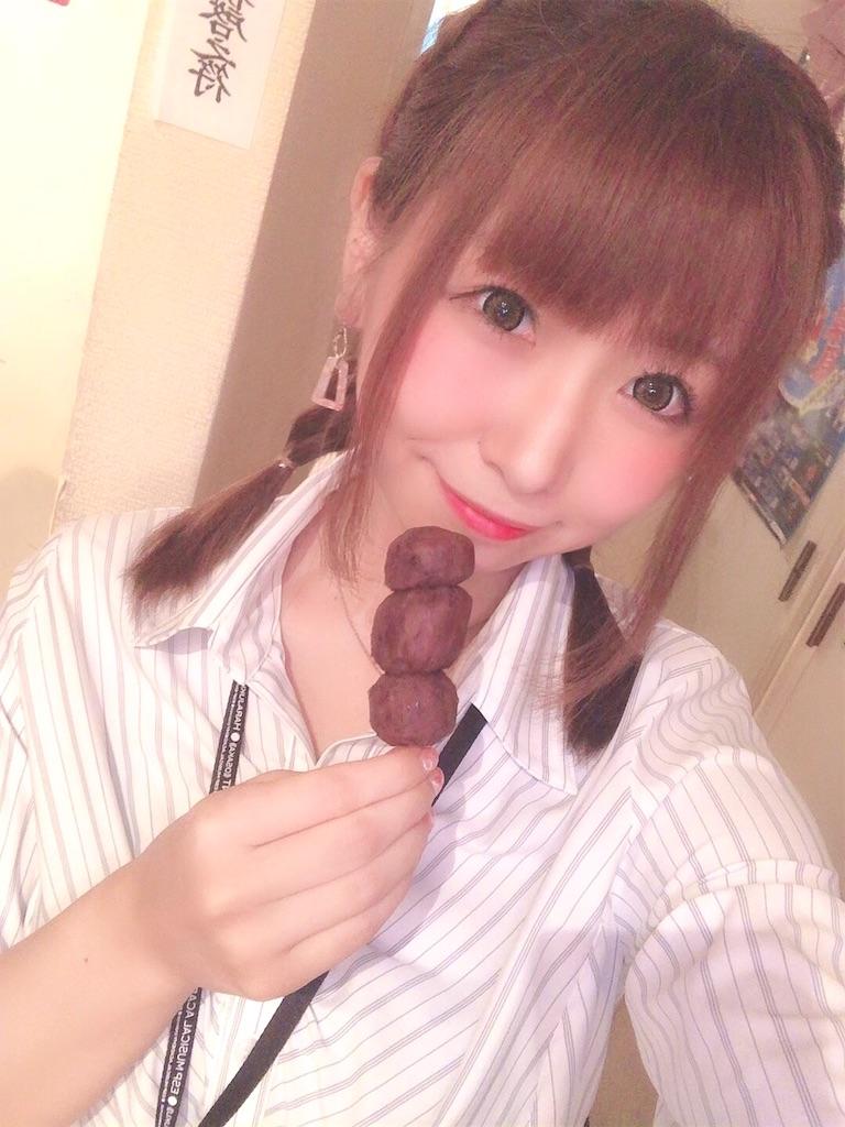 f:id:yukanyohu:20190706013509j:image