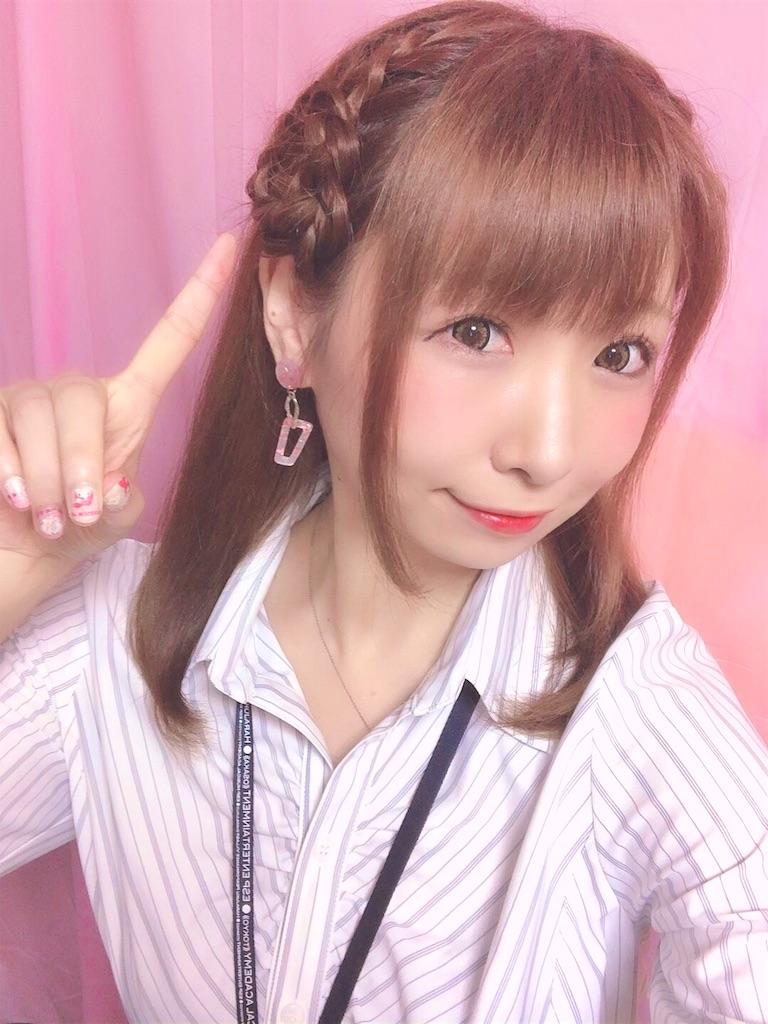 f:id:yukanyohu:20190706013908j:image