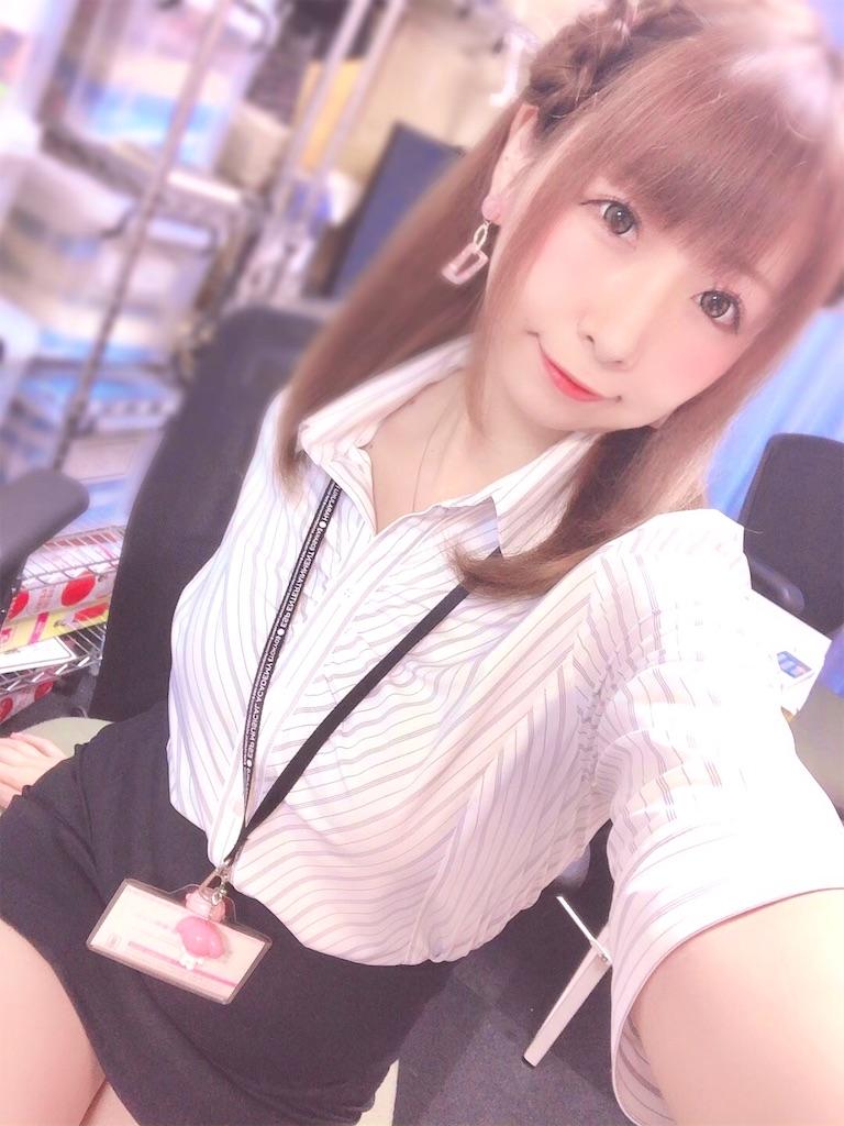 f:id:yukanyohu:20190706013915j:image
