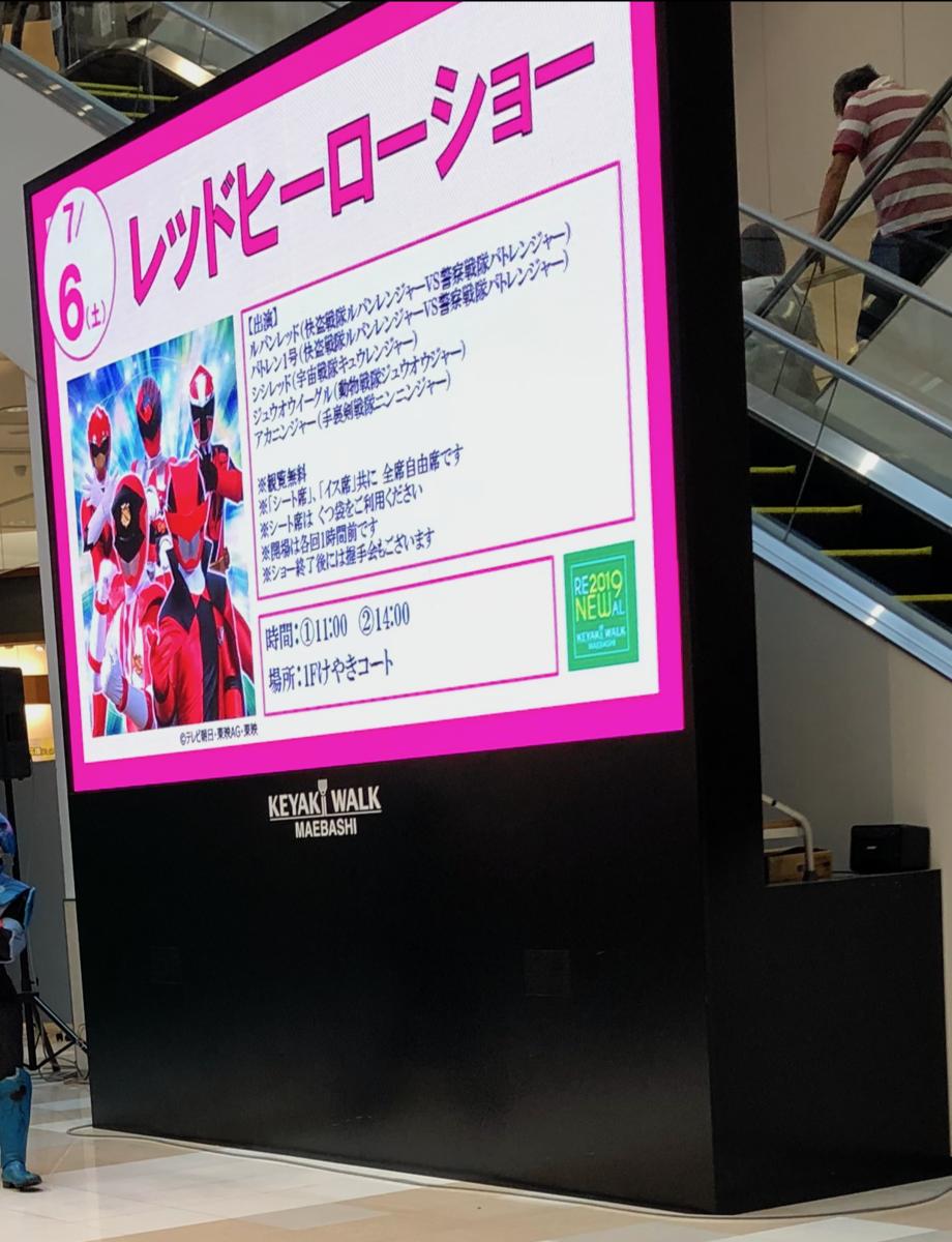 f:id:yukanyohu:20190706214124p:plain