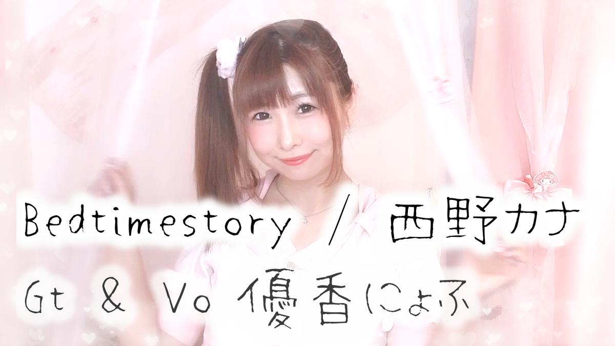 f:id:yukanyohu:20190706214827p:plain