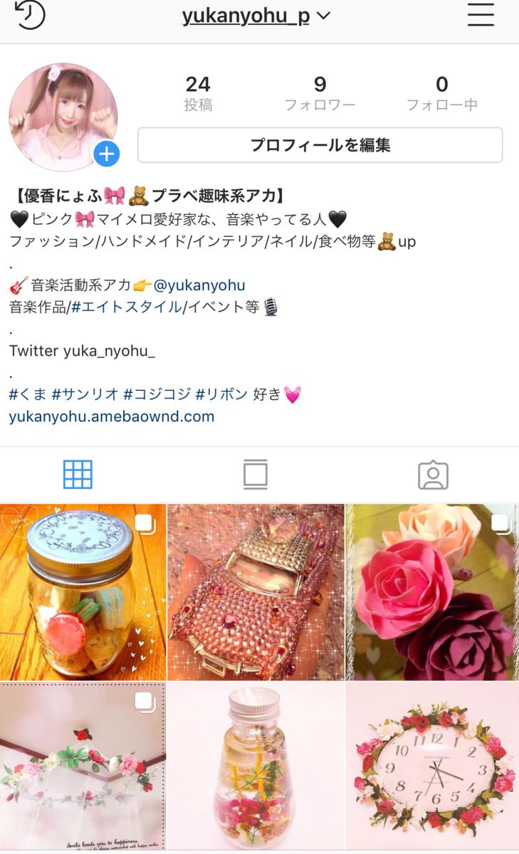 f:id:yukanyohu:20190707152205p:plain