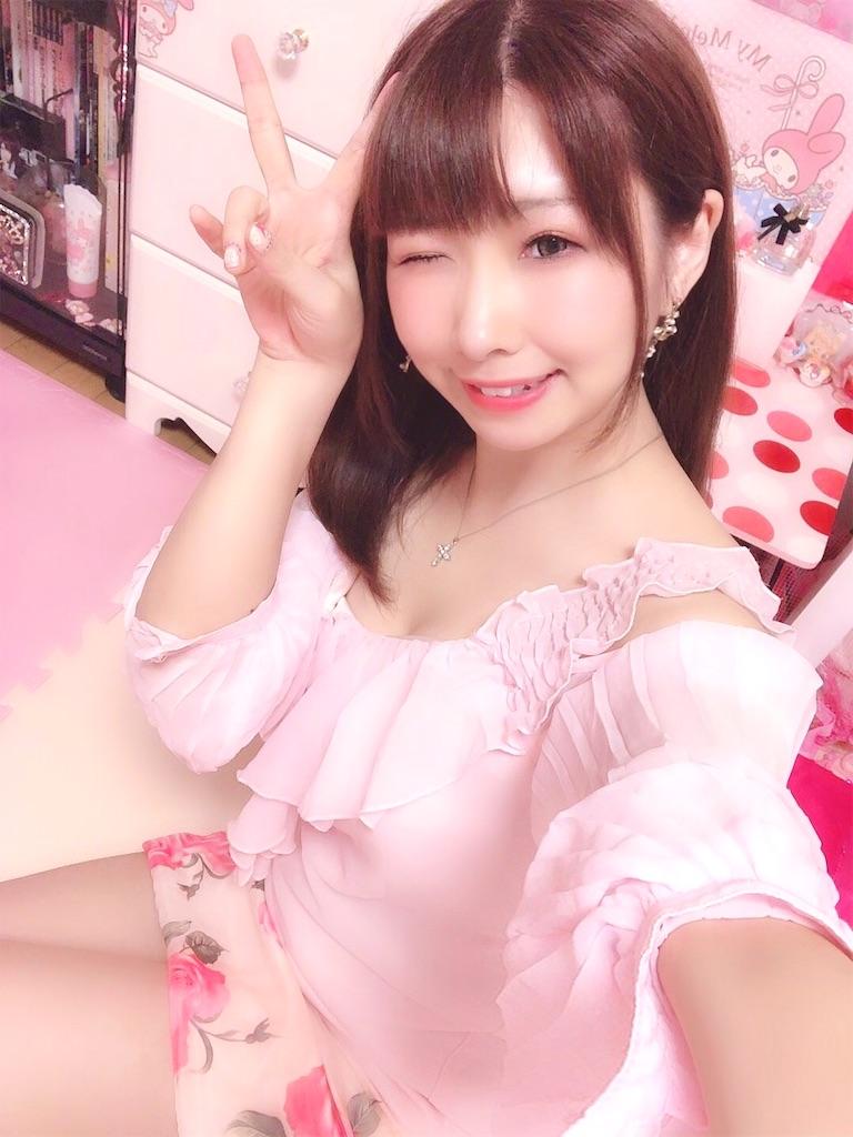 f:id:yukanyohu:20190713025956j:image