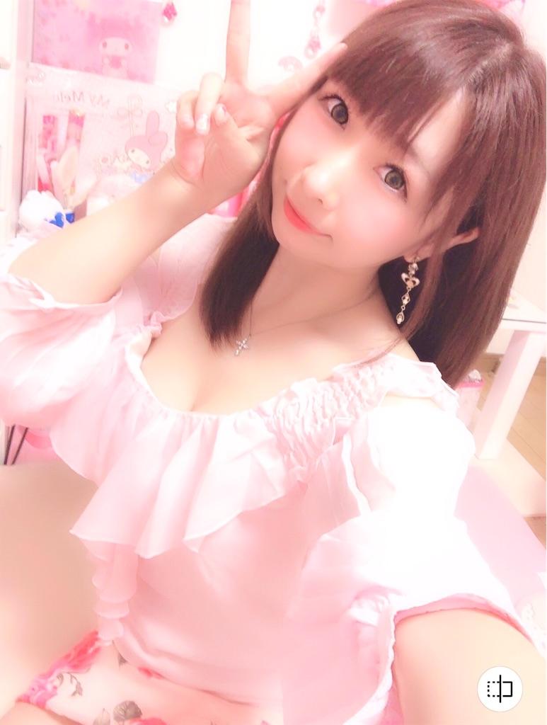 f:id:yukanyohu:20190713030128j:image