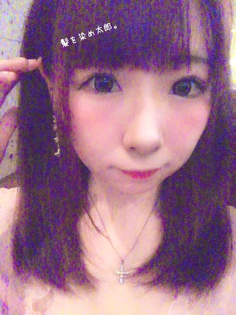 f:id:yukanyohu:20190713030330j:image