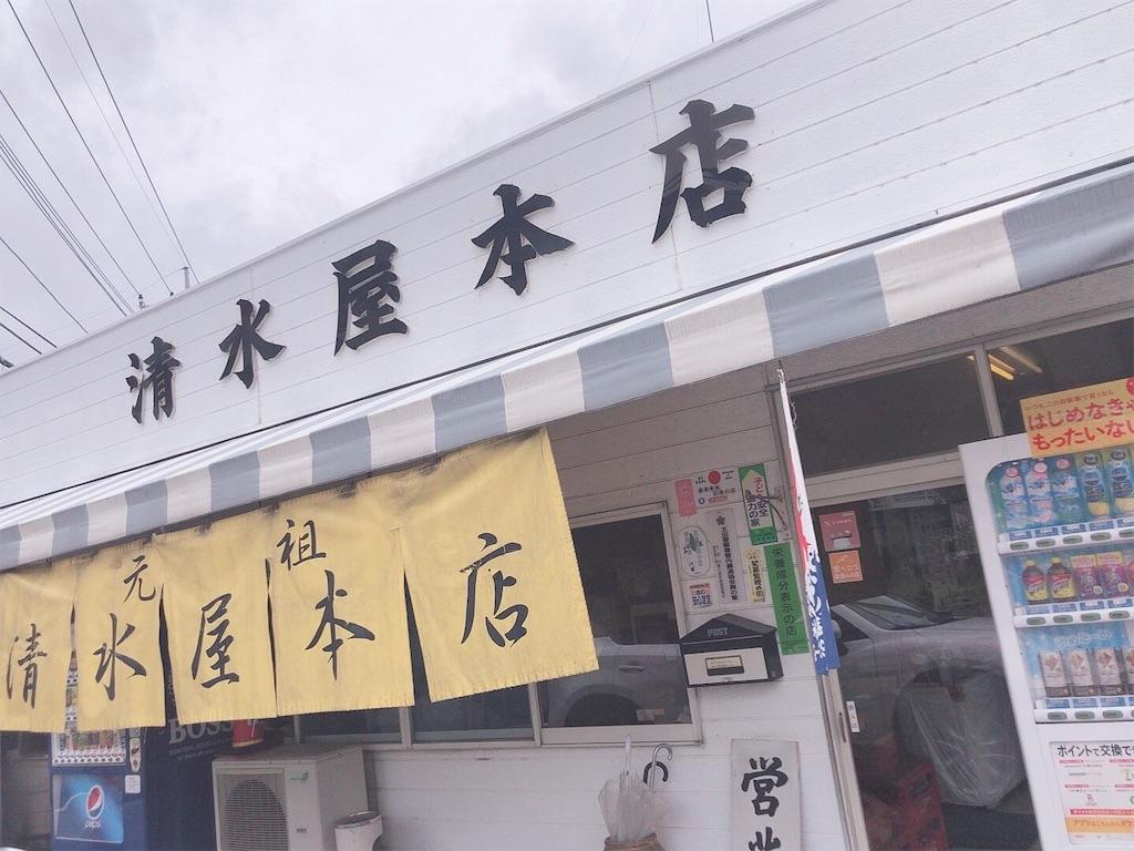 f:id:yukanyohu:20190715175315j:image