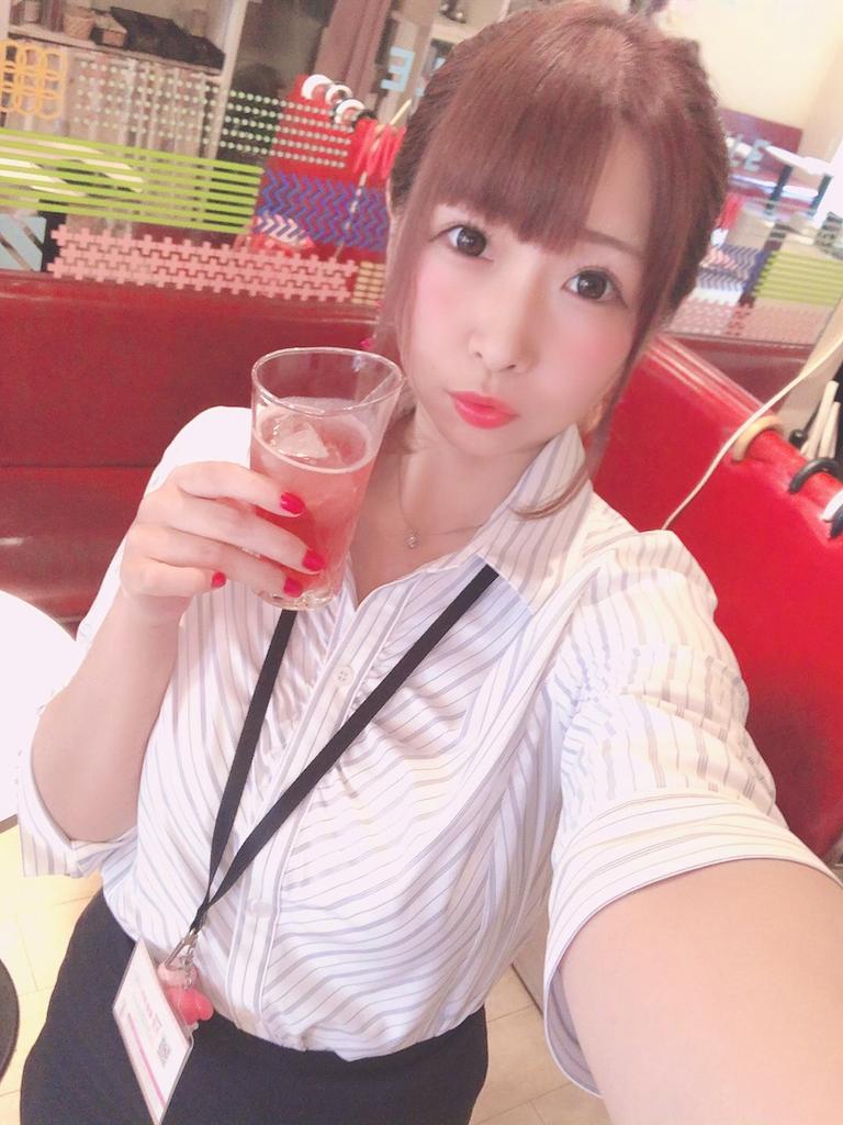 f:id:yukanyohu:20190720135840p:image