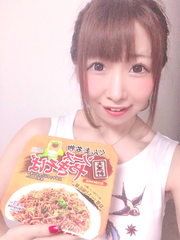 f:id:yukanyohu:20190720140215j:image