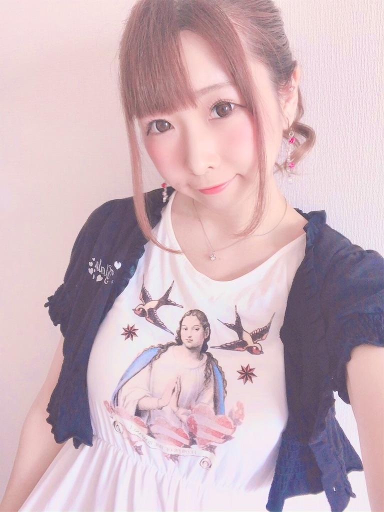 f:id:yukanyohu:20190720141002j:image