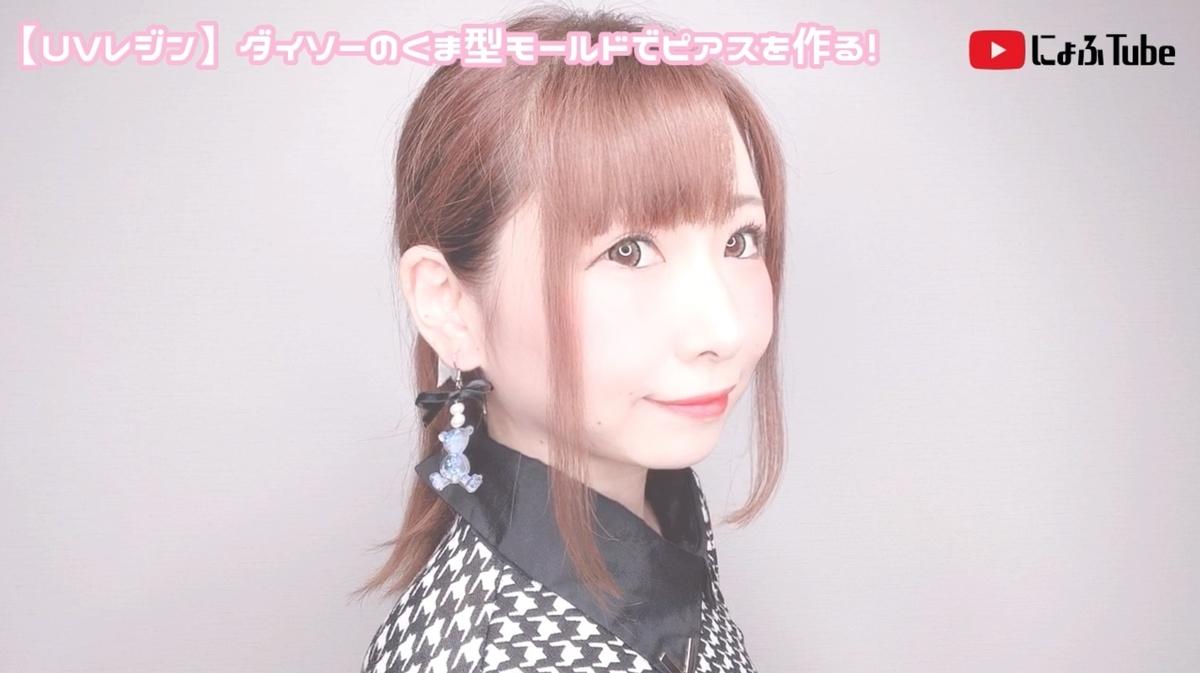 f:id:yukanyohu:20190725230633j:plain