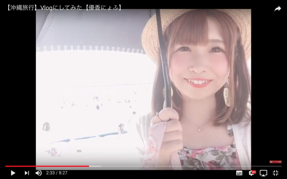 f:id:yukanyohu:20190730155745p:plain