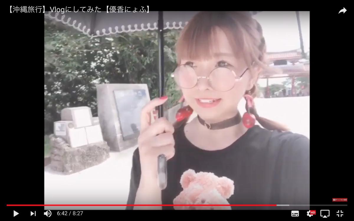 f:id:yukanyohu:20190730155818p:plain