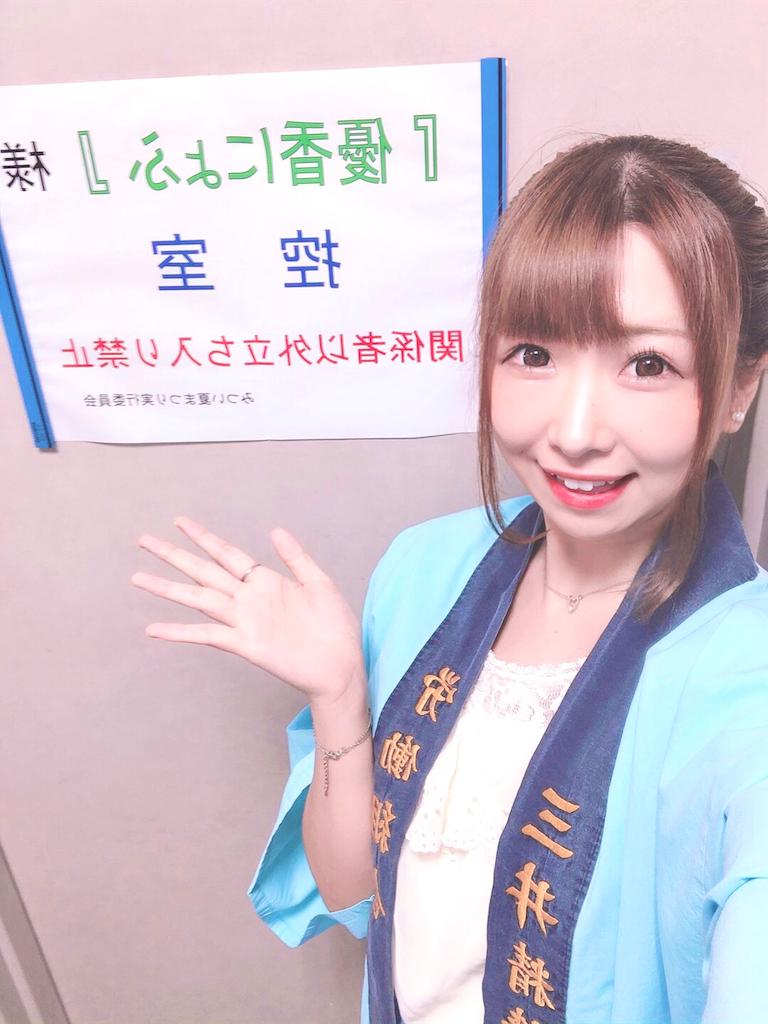 f:id:yukanyohu:20190803012205p:image