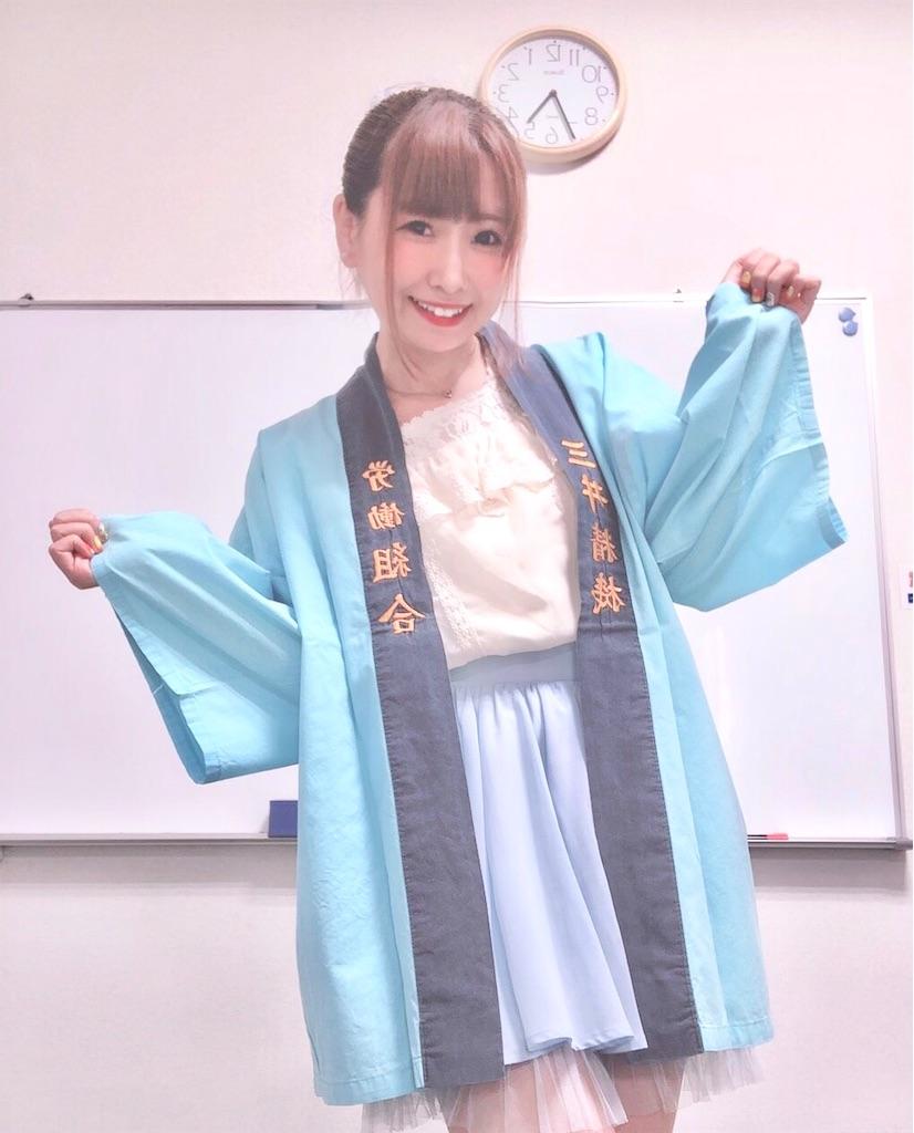 f:id:yukanyohu:20190803012215j:image