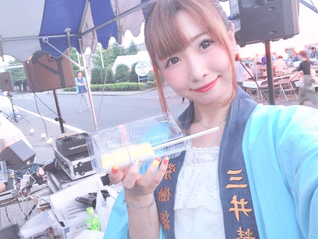 f:id:yukanyohu:20190803012218j:image