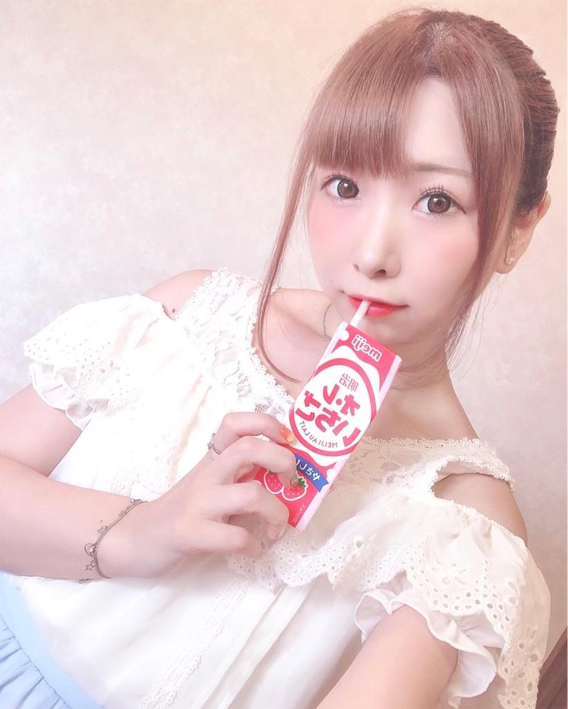 f:id:yukanyohu:20190803012221j:image