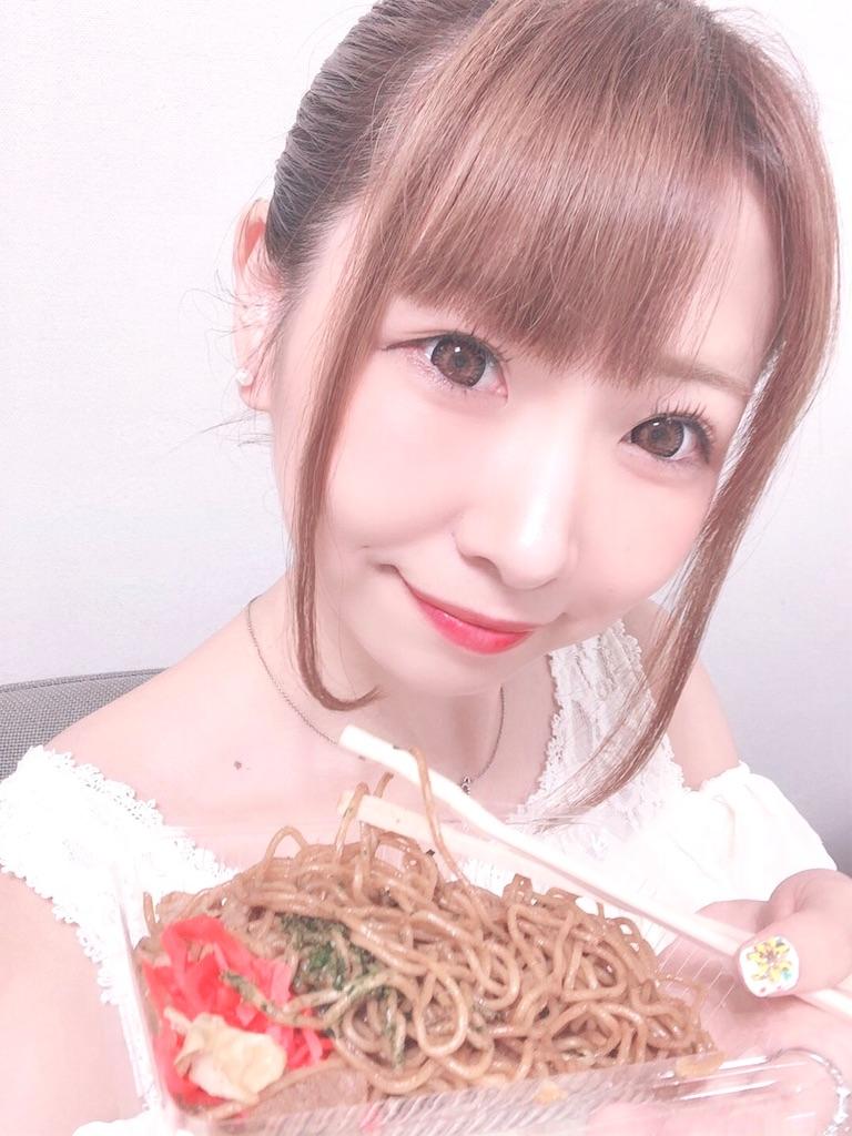 f:id:yukanyohu:20190803012237j:image