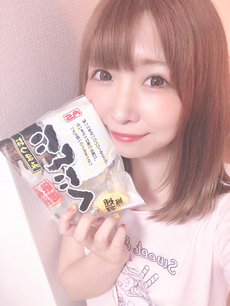 f:id:yukanyohu:20190806002526p:image