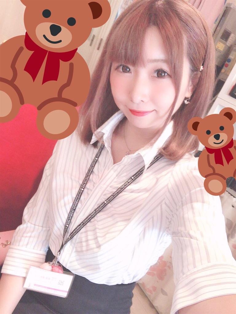 f:id:yukanyohu:20190806002645j:image