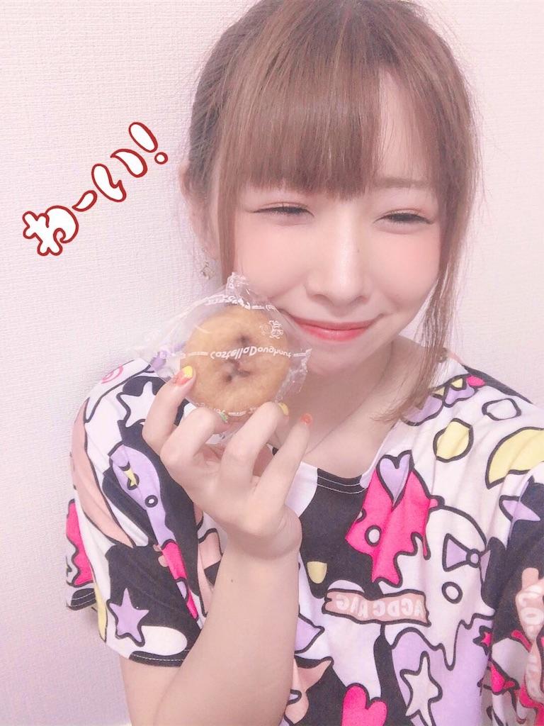f:id:yukanyohu:20190806002931j:image