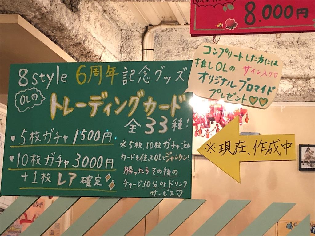 f:id:yukanyohu:20190806003023j:image