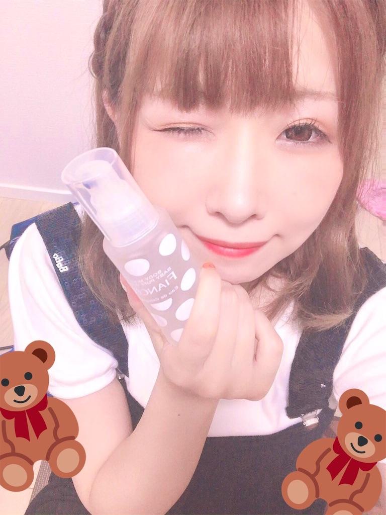 f:id:yukanyohu:20190808013821j:image
