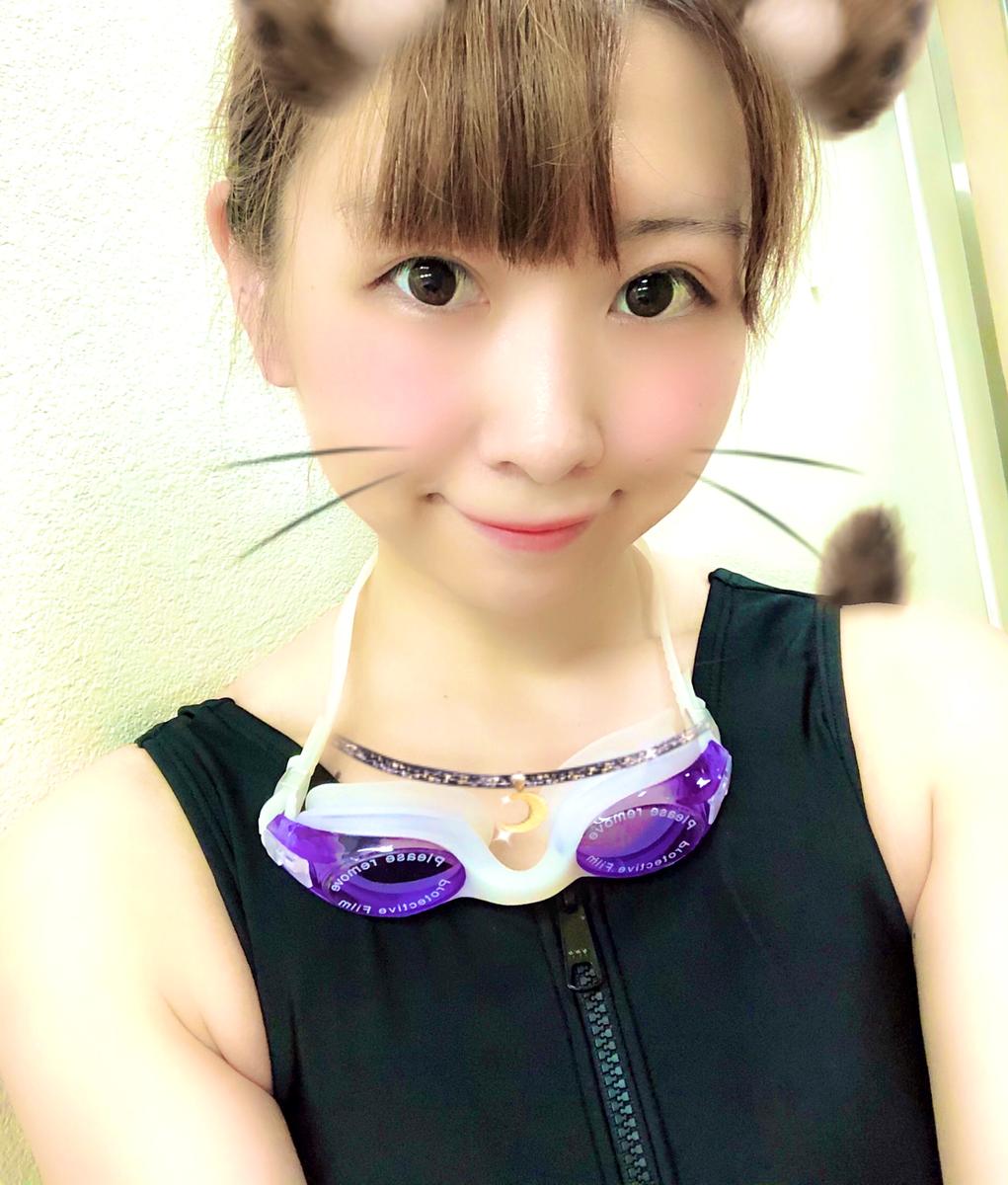 f:id:yukanyohu:20190808233215p:plain