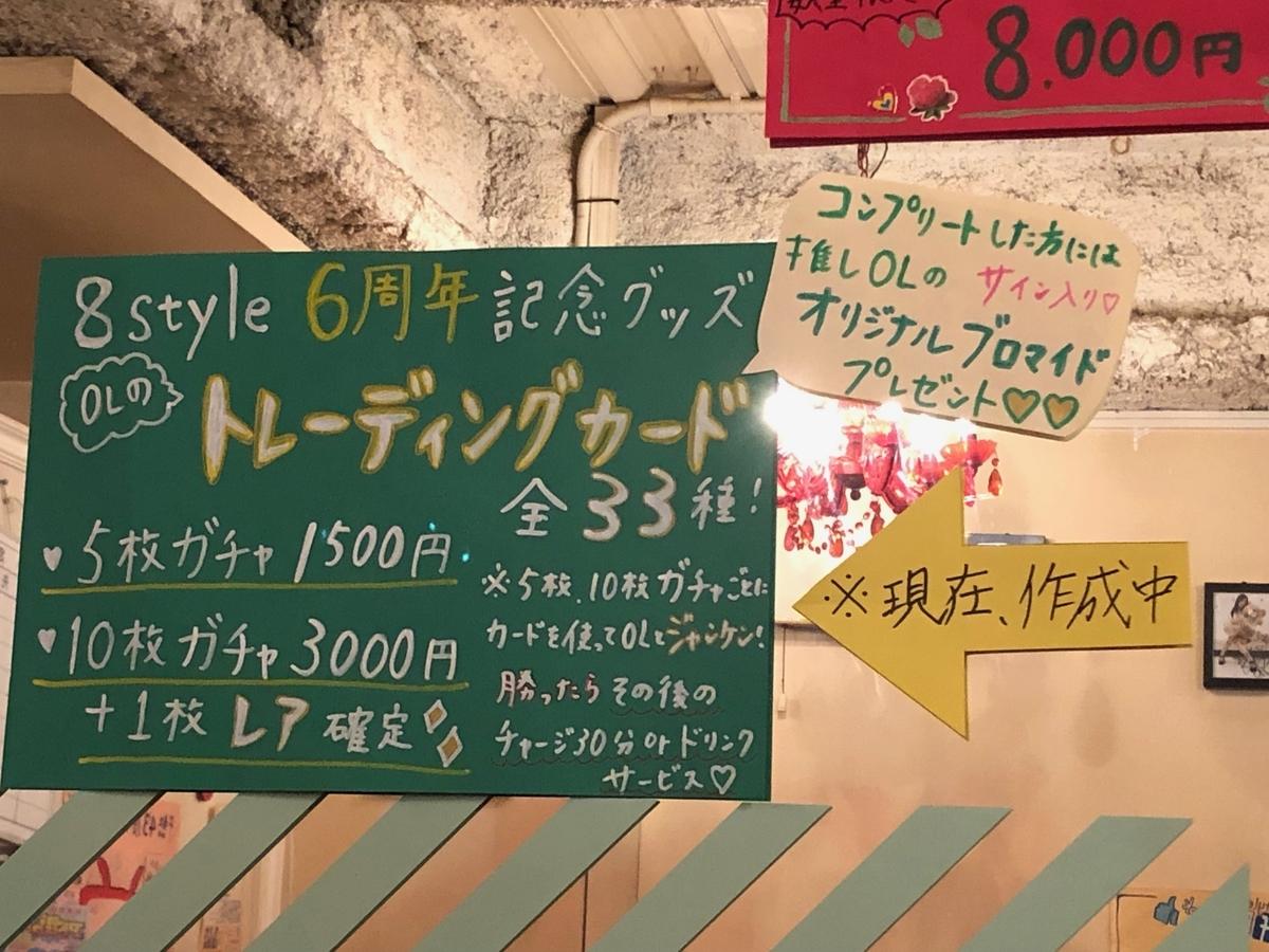 f:id:yukanyohu:20190808234726j:plain