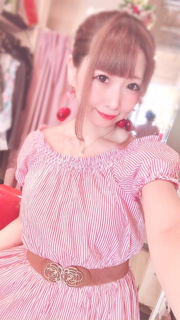 f:id:yukanyohu:20190813173626j:image