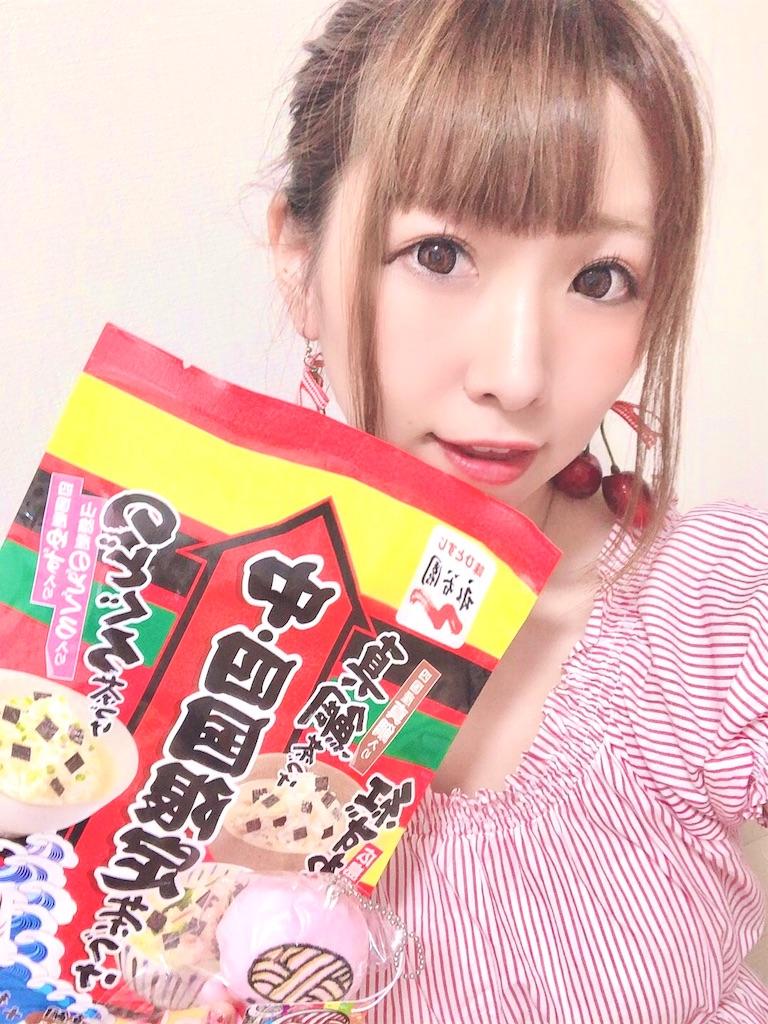 f:id:yukanyohu:20190813173858j:image