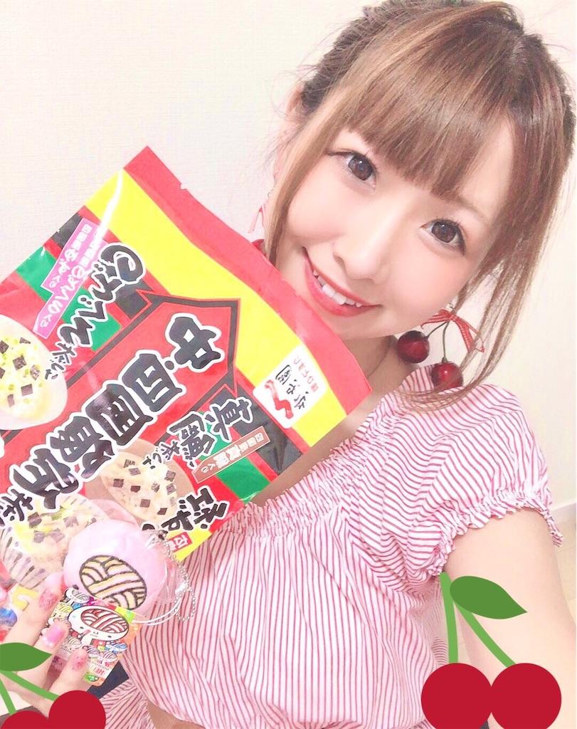 f:id:yukanyohu:20190813173902j:image