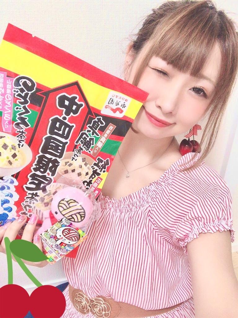 f:id:yukanyohu:20190813173908j:image