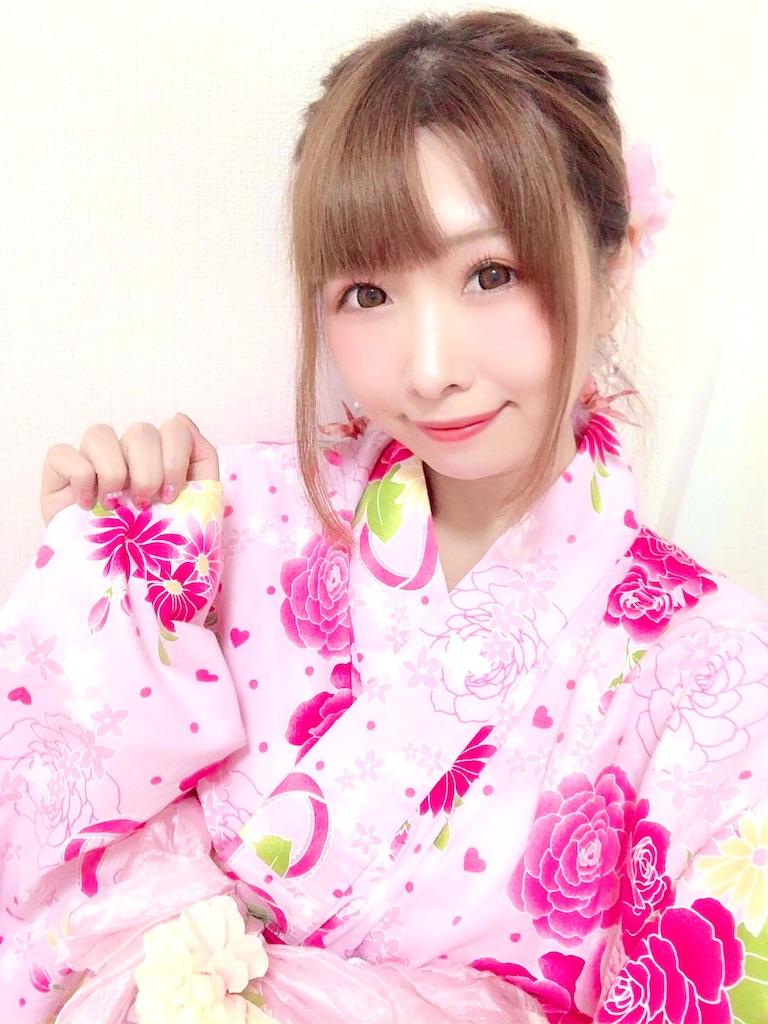 f:id:yukanyohu:20190816213437j:image