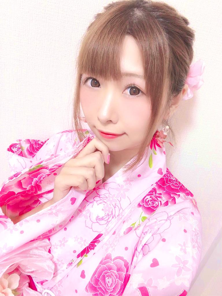 f:id:yukanyohu:20190816213445p:image