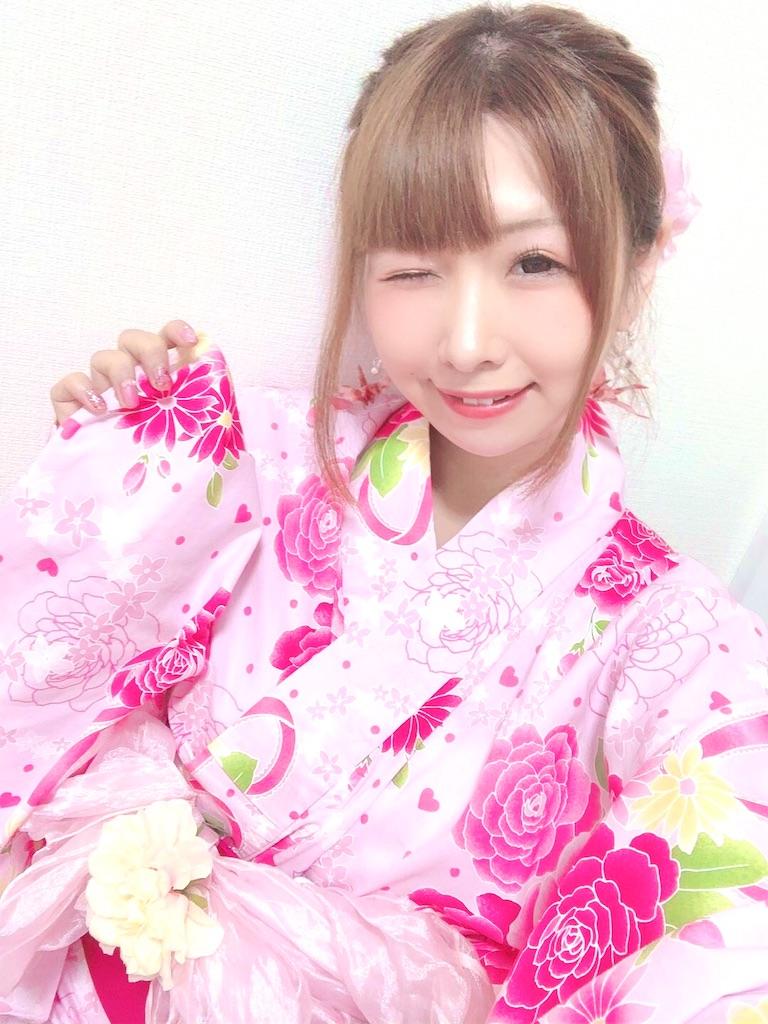 f:id:yukanyohu:20190816213458j:image