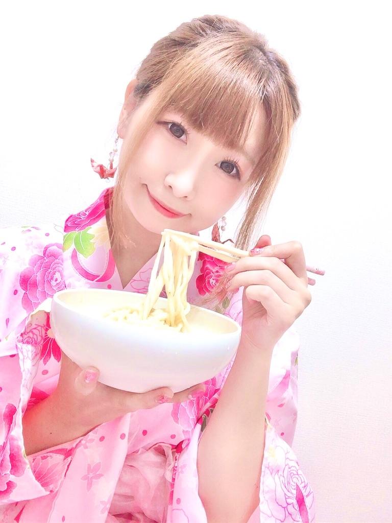 f:id:yukanyohu:20190816213743j:image