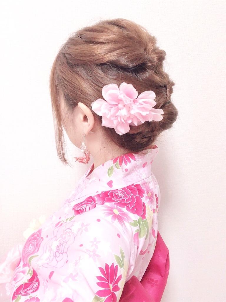 f:id:yukanyohu:20190816213815j:image