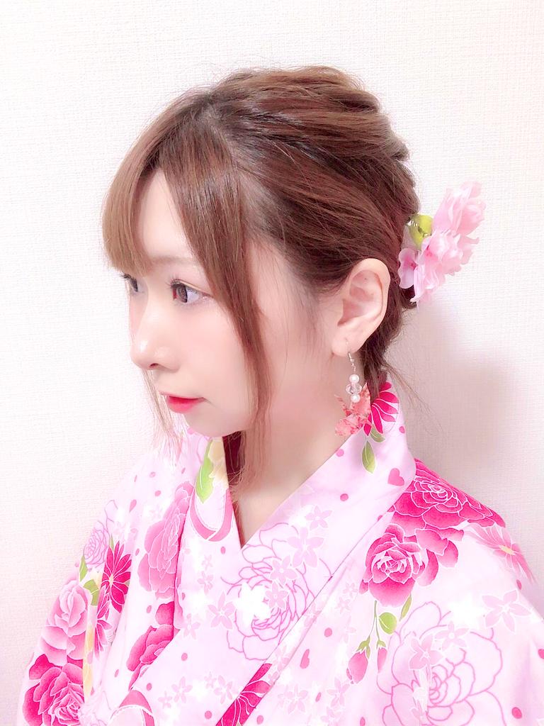 f:id:yukanyohu:20190816213824p:image