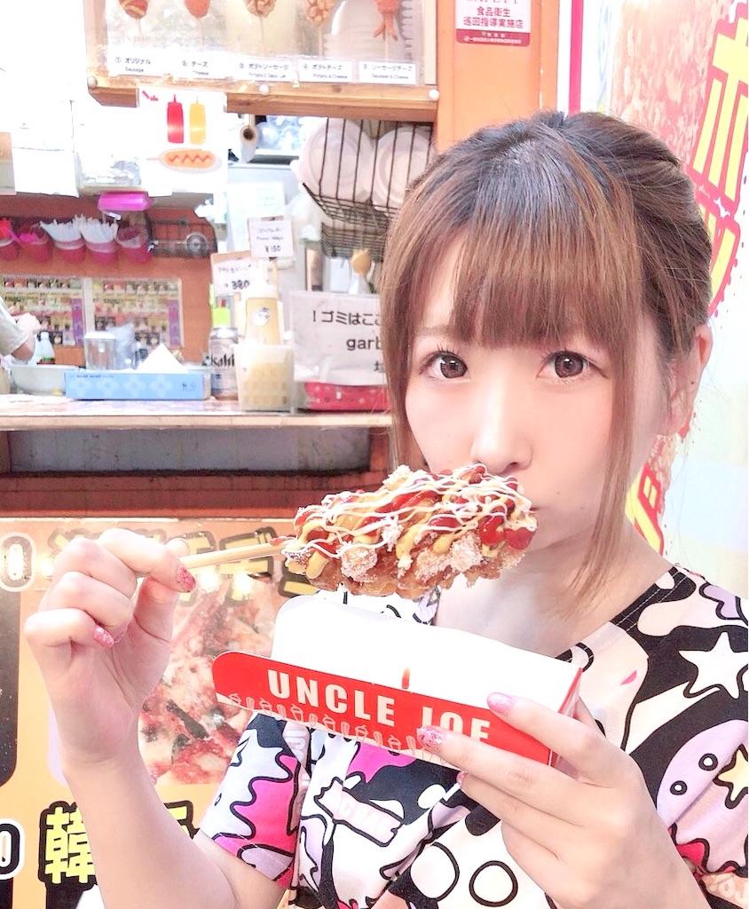 f:id:yukanyohu:20190816213948j:image