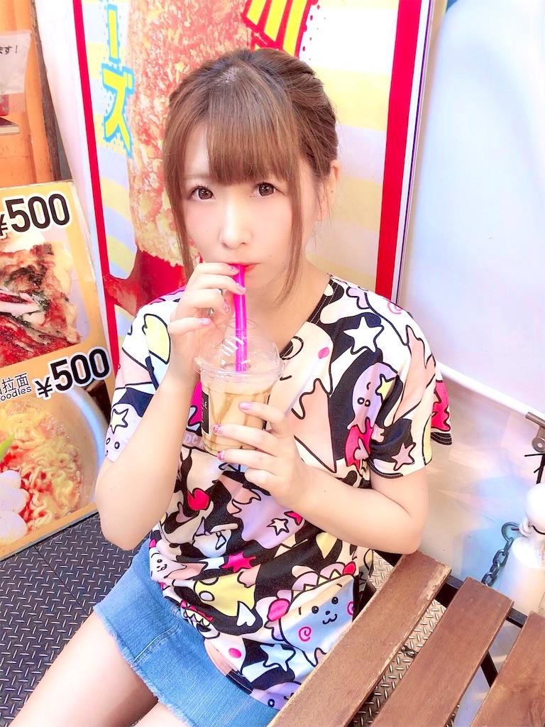 f:id:yukanyohu:20190816213952j:image