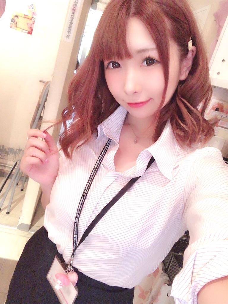 f:id:yukanyohu:20190820191620j:image