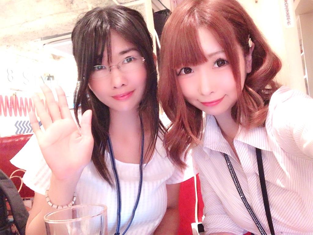 f:id:yukanyohu:20190820191623j:image