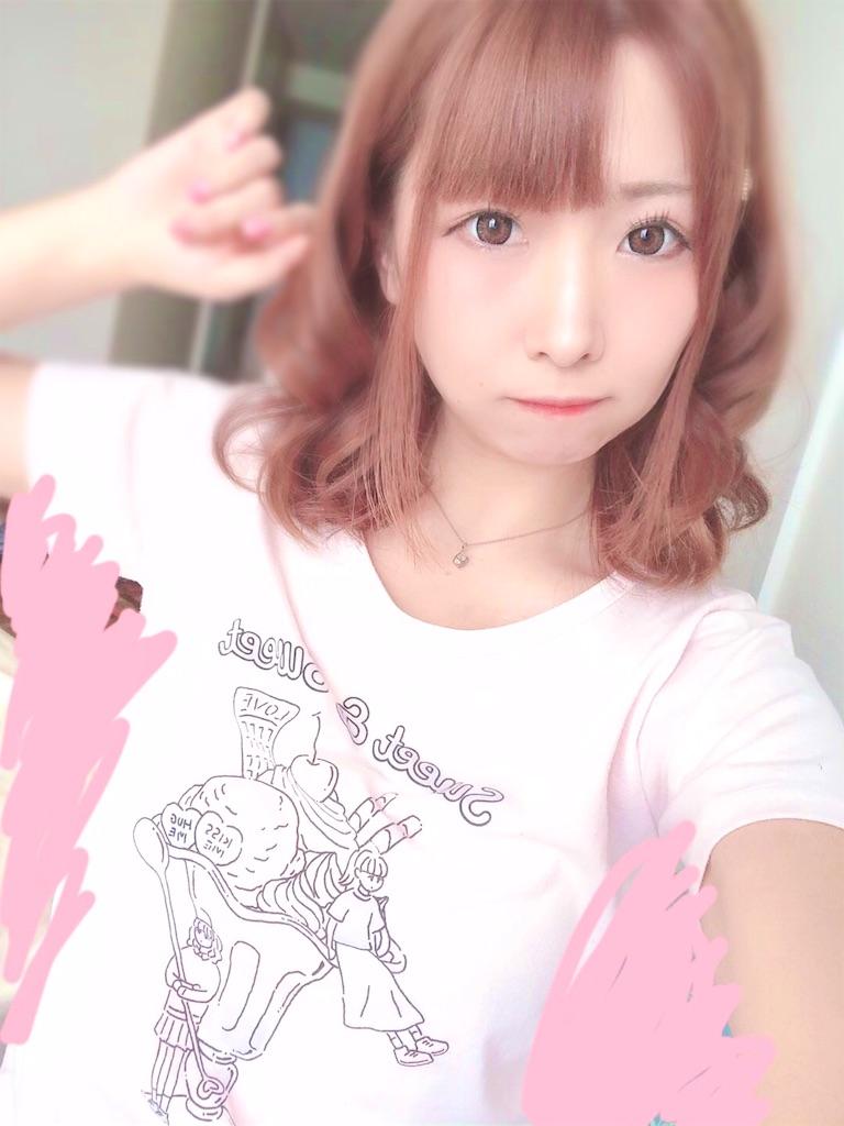 f:id:yukanyohu:20190820193143j:image