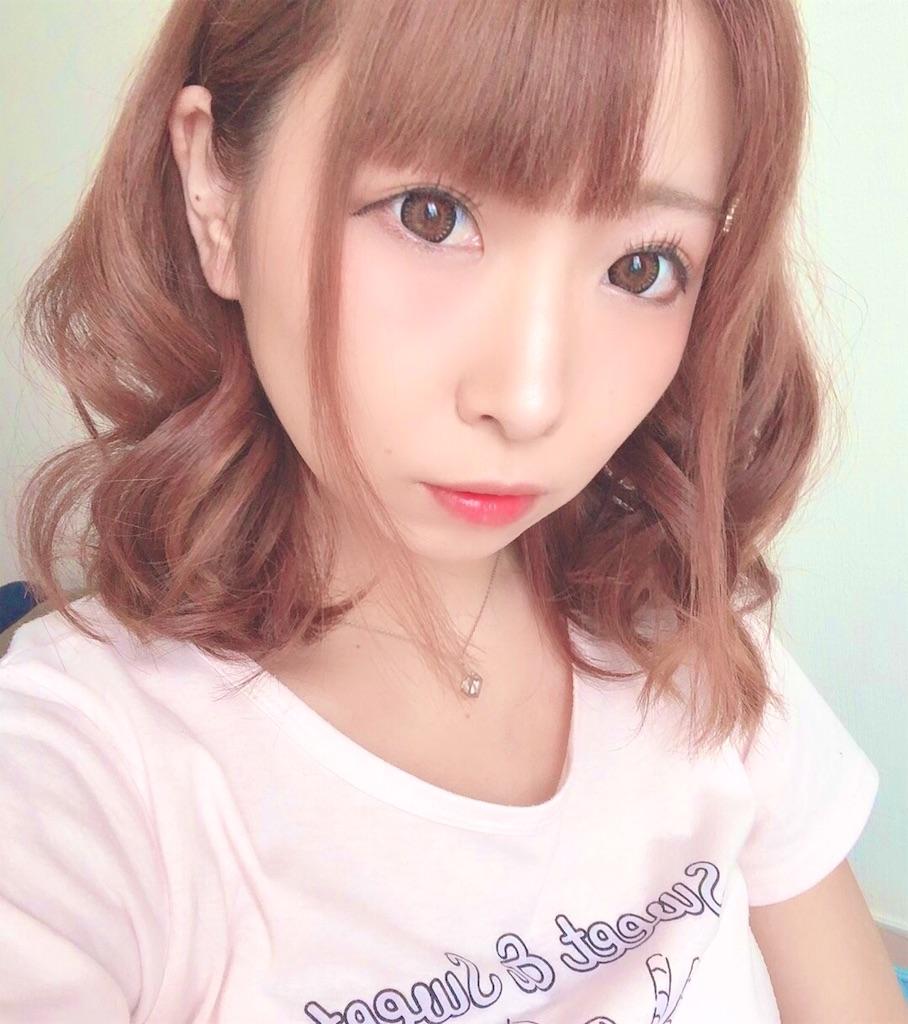 f:id:yukanyohu:20190820193149j:image