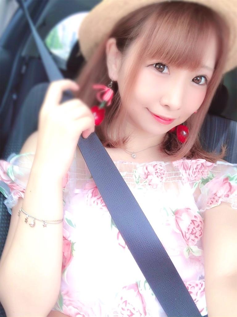 f:id:yukanyohu:20190828020842j:image