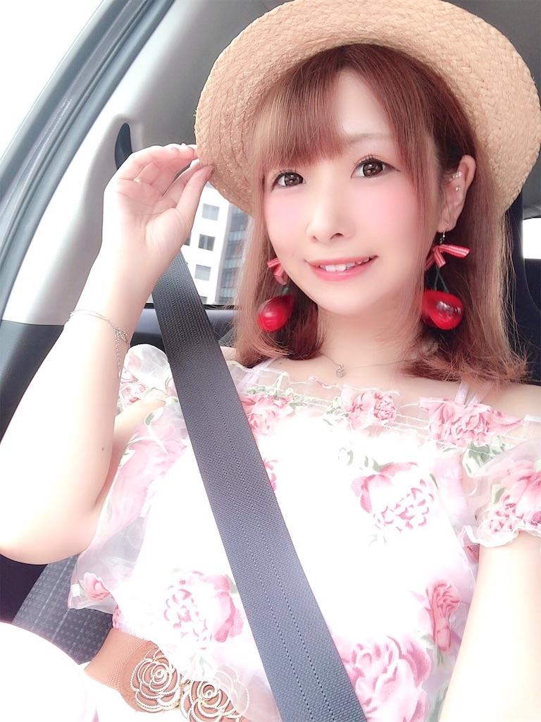 f:id:yukanyohu:20190828020849j:image