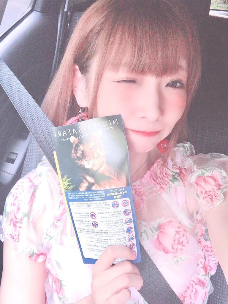 f:id:yukanyohu:20190828021432j:image