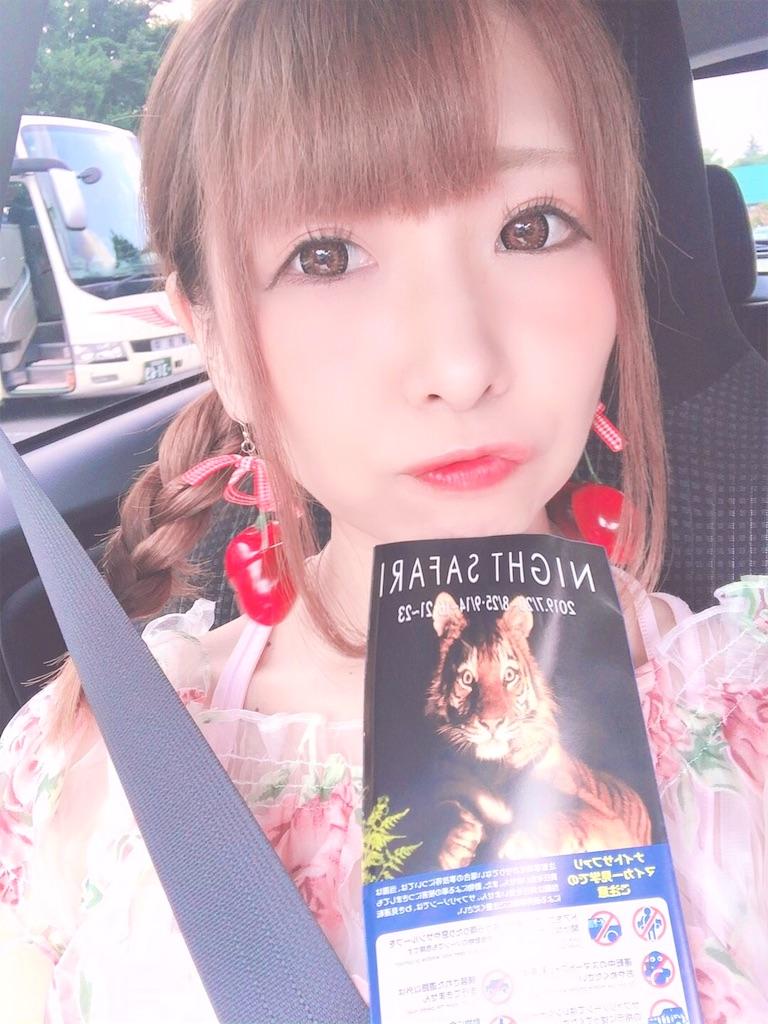 f:id:yukanyohu:20190828022438j:image