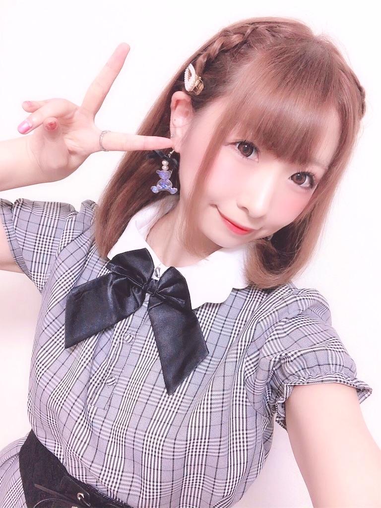 f:id:yukanyohu:20190828033758j:image